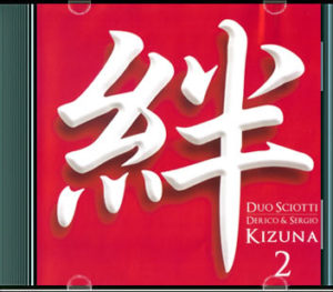 KizumaV2